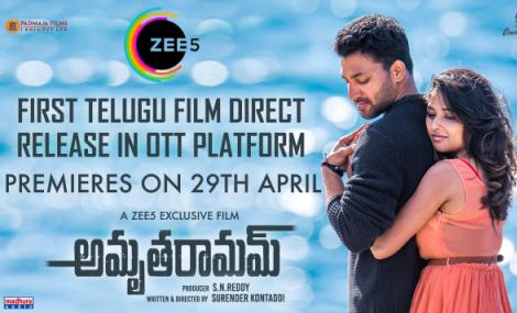 amrutharamam-full-movie-zee5-ott-release