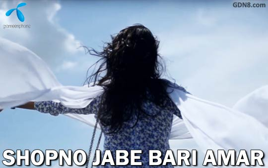 Shopno Jabe Bari Amar - Grameenphone
