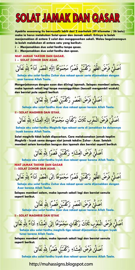 Jamak Maghrib Isya : jamak, maghrib, Faqqir, Ilallah:, SOLAT, JAMAK