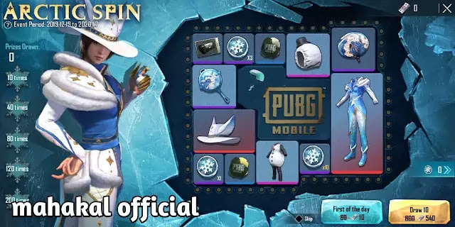 ARCTIC SPIN IS HERE IN PUBG MOBILE V 16.0