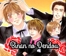 Binan no Dendou