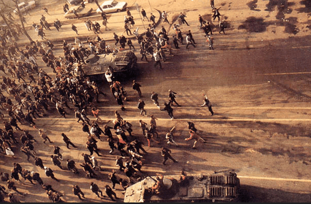 Copper Riot, Moscow