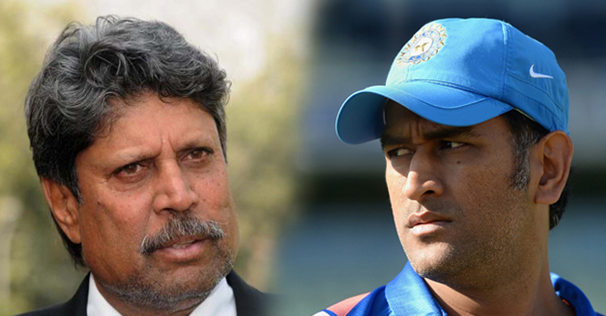 Kapil-Dev-Interesting-Comments-On-MS-Dhoni