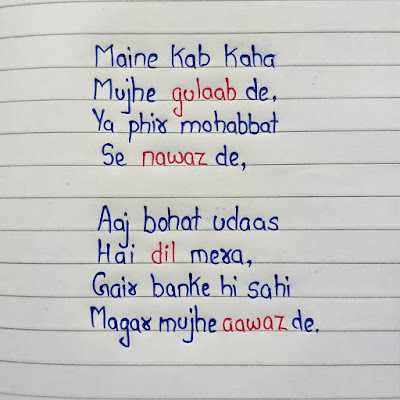 SAD SHAYARI IMAGES, Love quotes in Hindi with Images, Love quotes in tamil with Images, Love quotes in telugu with Images, GOOD MORNING IMAGES WITH LOVE QUOTES, SAD  LOVE QUOTES IN TAMIL, SAD  LOVE QUOTES TELUGU, SAD  LOVE QUOTES MALAYALAM, gulzar quotes on dosti,dosti quotes in marathi, dosti quotes in gujarati, dosti quotes in urdu, emotional dosti quotes in hindi, dosti nibhana quotes in hindi, dosti quotes in hindi attitude, dosti quotes in hindi images, breakup image quotes in hindi, breakup hindi quotes images, breakup quotes in hindi with images, very heart touching sad quotes in hindi, sad quotes in hindi, emotional sad quotes in hindi