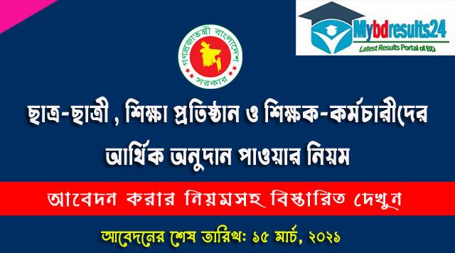 eksheba.gov.bd