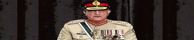 Global Humanitarian Support Vital For Lasting Peace In Afghanistan: Pakistan Army Chief