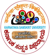 karnataka Sanskrit University Recruitment 2014