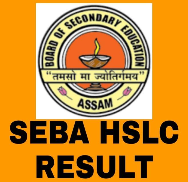 Check Assam HSLC Result 2021, SEBA Class 10 Result 2021 Declared