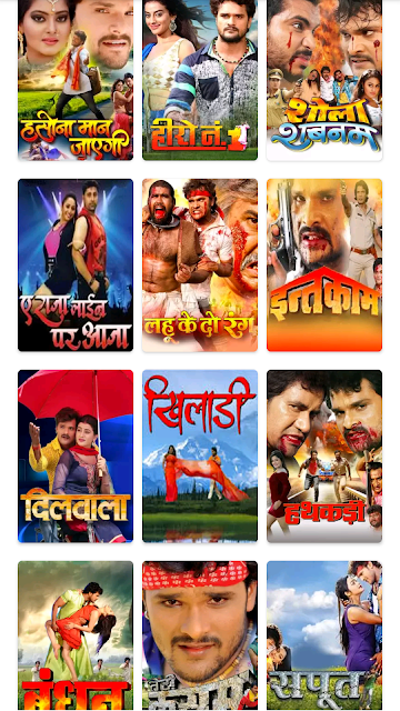 Latest Bhojpuri Movie Download 2020 Free Bhojpuri Movie Download Watch Bhojpuri Movie Live.