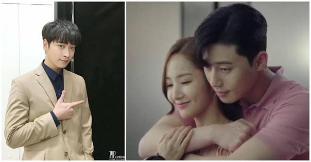 Chansung comenta sobre los rumores de citas que involucran a sus co-estrellas Park Min Young y Park Seo Joon