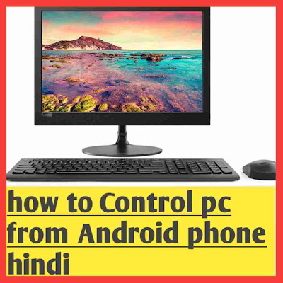 how to Control pc from Android phone in hindi