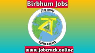 Latest govt job west Bengal - Gram Rozgar Sahayak Recruitment under MGNREGS Bolpur Sriniketan development block Sriniketan Birbhum