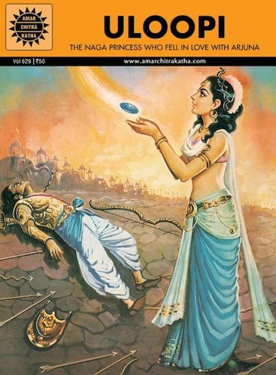Indian Epics Amar Chitra Katha Guide Uloopi