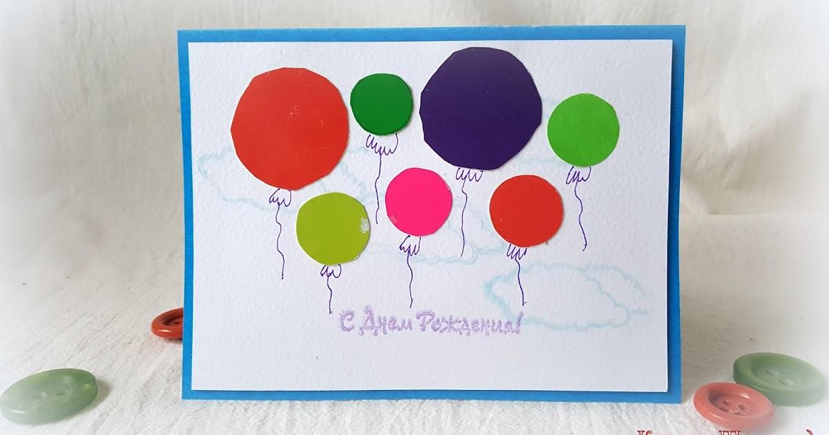 Открытка воздушный шар для папы