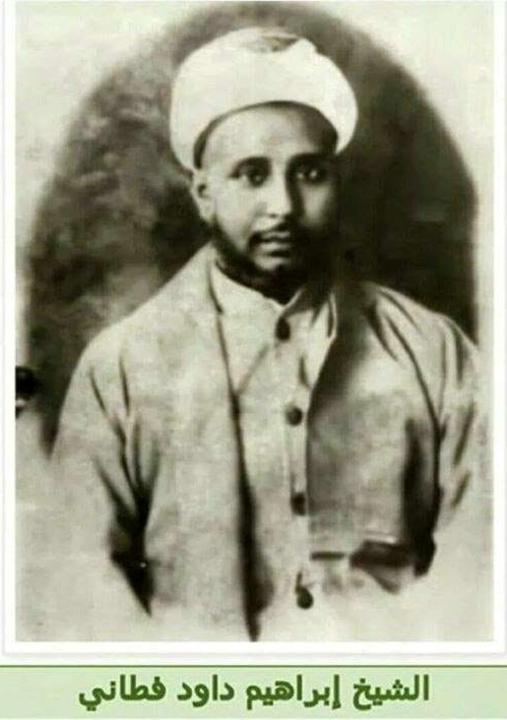 Biografi Syekh Ibrahim ibn Daud Al-Fathani