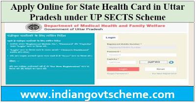 State Health Card in Uttar Pradesh