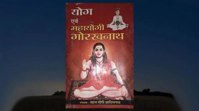 राजा जयचन्द कौन थे  - raaja jayachand kaun the