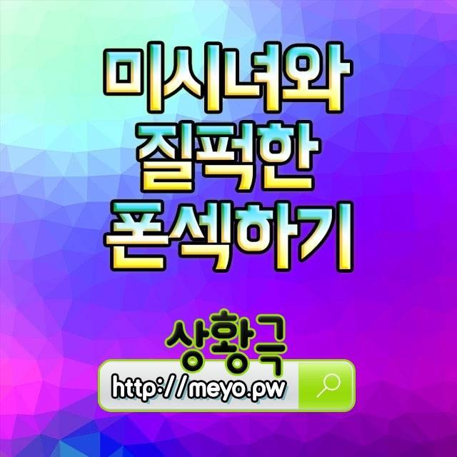 서울포메라니안분양