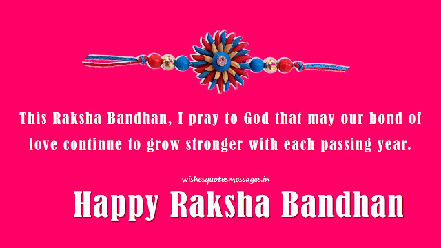 Rakhi Wishes Image