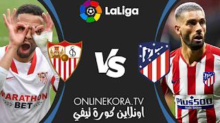 مشاهدة مباراة أتلتيكو مدريد وإشبيلية بث مباشر اليوم 04-04-2021 في الدوري الإسباني الدرجة الأولى
