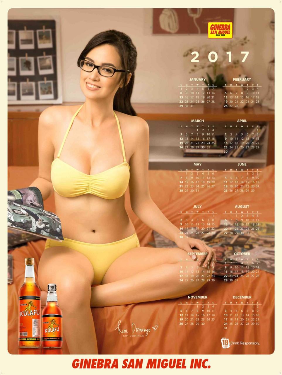 Nude Girl Calendar 2017