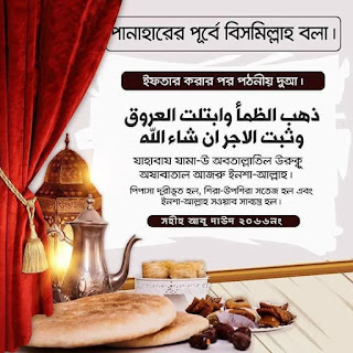 ইসলামিক ছবি