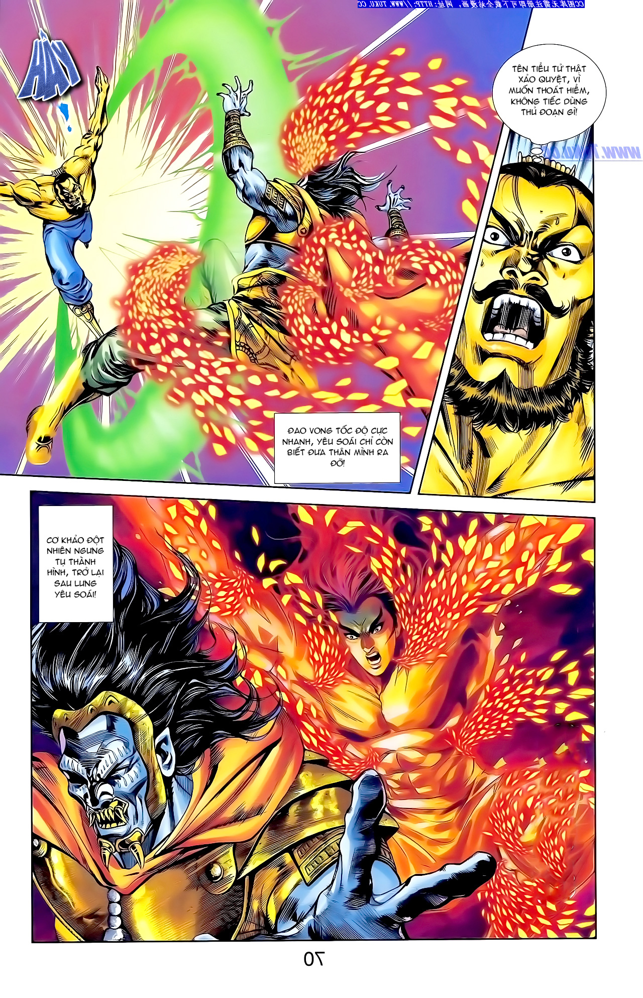 Cơ Phát Khai Chu Bản chapter 148 trang 4