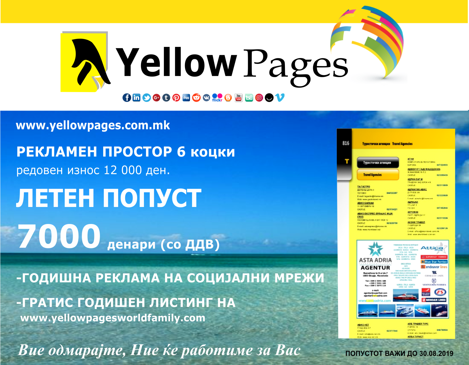 Yellow Pages Macedonia