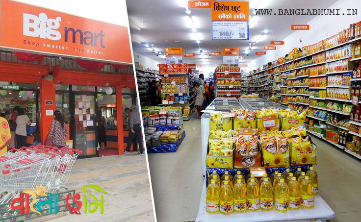 Open Your Own Supermarket with BigMart Supermarket Franchise