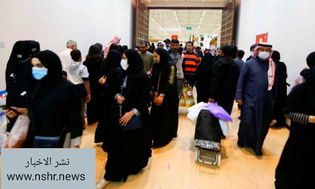 """وزارة الصحة البحرينة ترفع قيود """"الحظر"""" والرياض ترفع العقوبات والغرامات"""