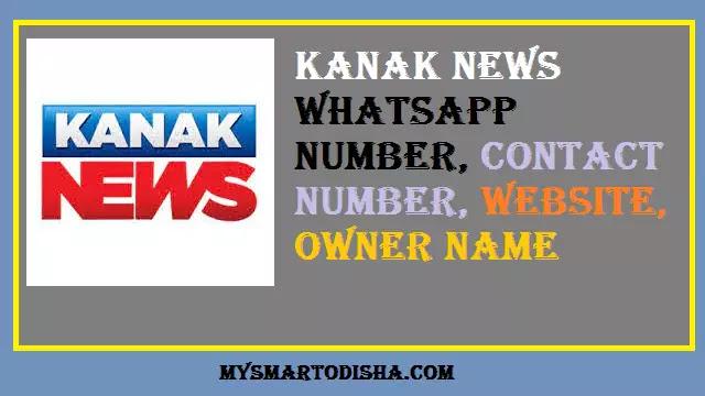 Kanak TV News Contact Number, Helpline, WhatsApp Number - kanaknews.com