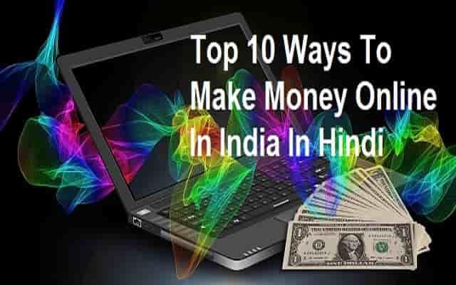 Top 10 Ways How To Earn Money Online 2020 In Hindi [100% Working]