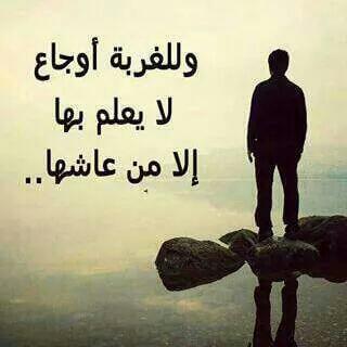 ستاتيات فيسبوك مكتوبة 2020 اقوال تونسية هبال جميلة كلاش للبنات des belle statuts tunisien - الجوكر العربي