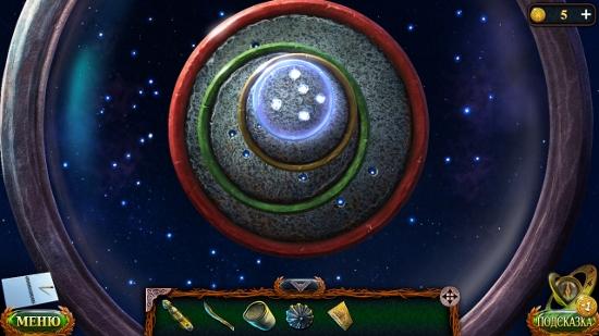 ставим правильно планеты по звездам в игре затерянные земли 6