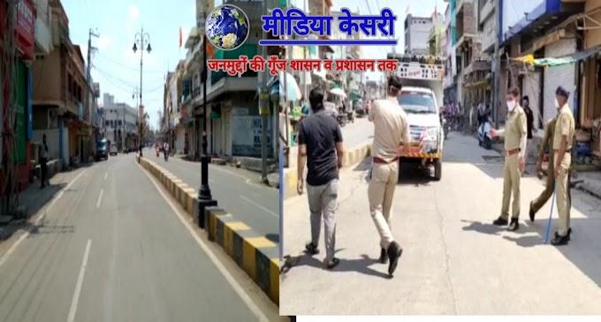 Rajasthan Lockdown 2021- Baran News- बारां मे लॉकडाउन के चलते जिला मुख्यालय पर सूने रहे प्रमुख मार्ग, पुलिस ने बरती सख्ती, वाहन चालकों से की पूछताछ