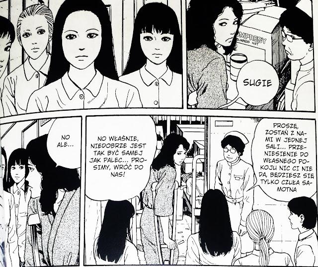 jinji ito, ślepa uliczka, jp fantastica, recenzja mangi