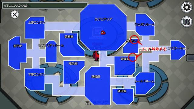 O2位置に〇をつけたTHE SKELDのマップ画像