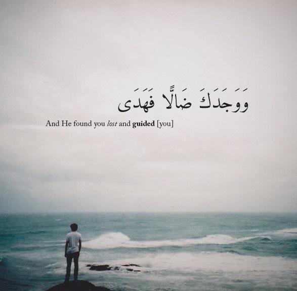 Kata Kata Mutiara Tentang Al Quran Bahasa Inggris Katabijakalexa