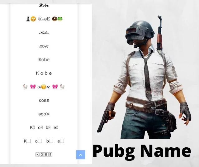 pubg name