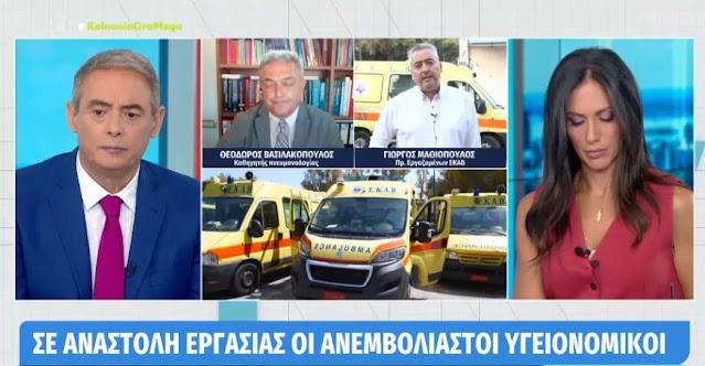 Ακολουθήστε το XanthiNea.gr στο Google News και μάθετε πρώτοι όλα τα νέα της Ξάνθης και όλες τις ειδήσεις.