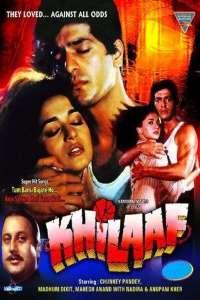 Download Khilaaf (1991) Hindi Movie 720p DVDRip 1GB
