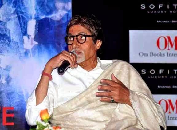 I hate bollywood, book launching, Amitabh Bachchan, Amitabh Bachchan in i hate bollywood book launching, i hate bollywood book launching
