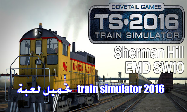 train simulator 2016 CODEX