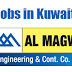 Al-Magwa Engineering & Contracting Co. - Job Vacancies - Kuwait