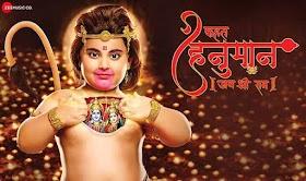 कहत हनुमान जय श्री राम Kahat Hanuman Jai Shri Ram Lyrics - Kishore Chaturvedi