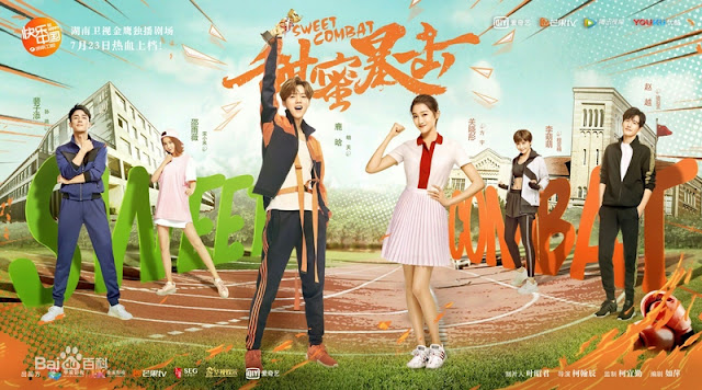 Download Drama Cina Sweet Combat Batch Subtitle Indonesia
