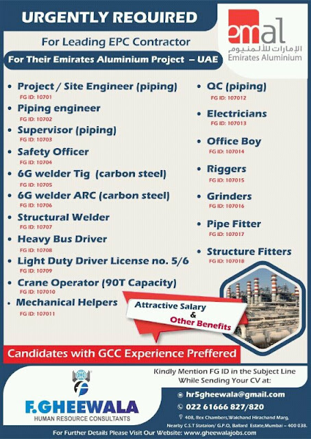 Driver Jobs, Electrician, EPC Jobs, HSE Jobs, Operator Jobs, Piping Engineer, Piping Jobs, QC Jobs, UAE Jobs, Welding Jobs,