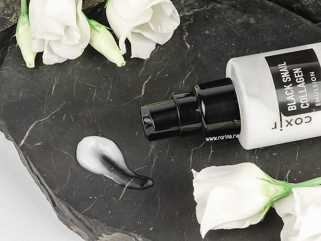 Coxir Black Snail Collagen: отзывы с фото