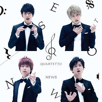 [Lirik+Terjemahan] NEWS - Chankapaana (Yang Tercinta)