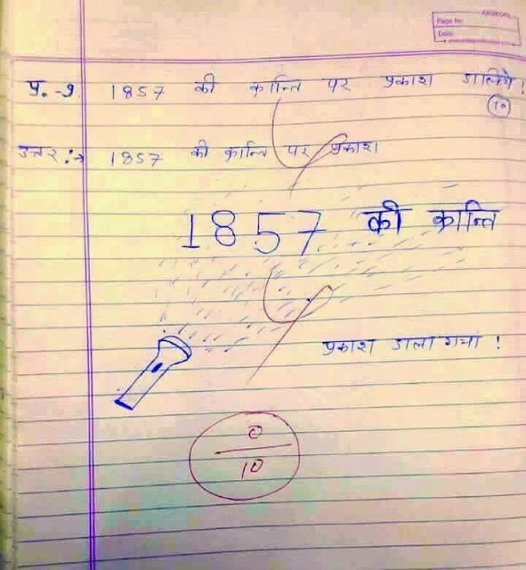 very-funny-answers-by-kids-in-exam